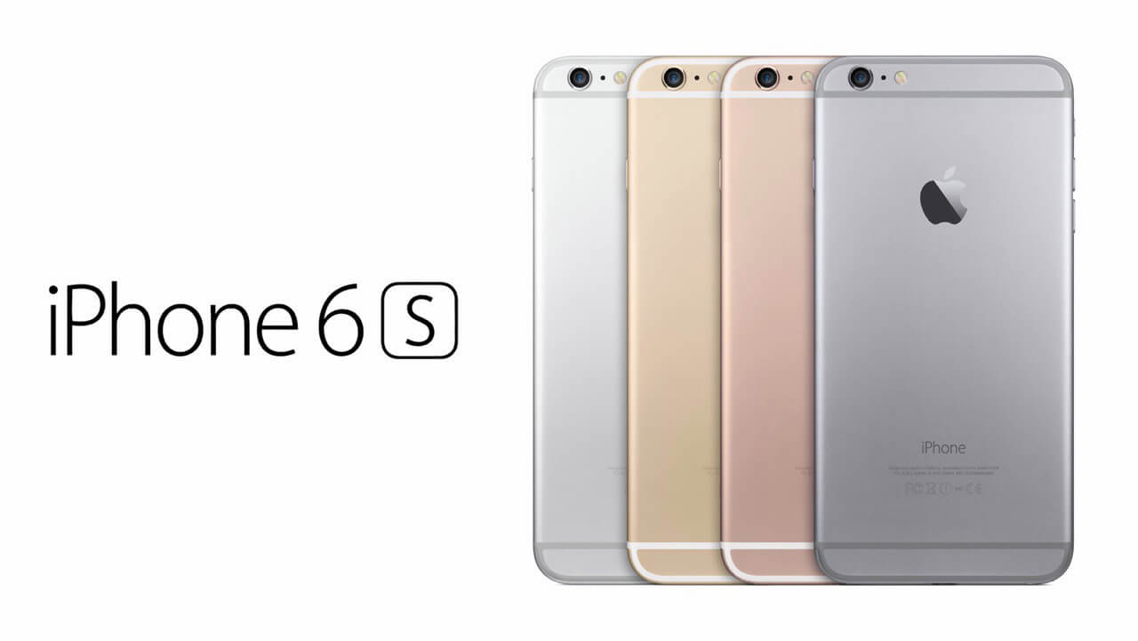 iphone-6s-rose-gold-vs-nexus-5-20154